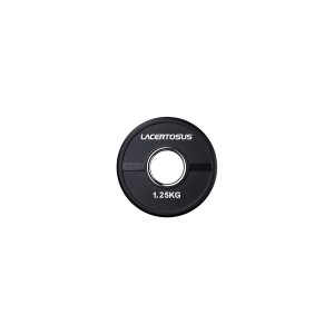 Pro Grip Rubber Plate - 1.25Kg (50MM) PRO Fitness Plates